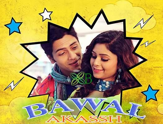 Bawal Title Song - Bawal