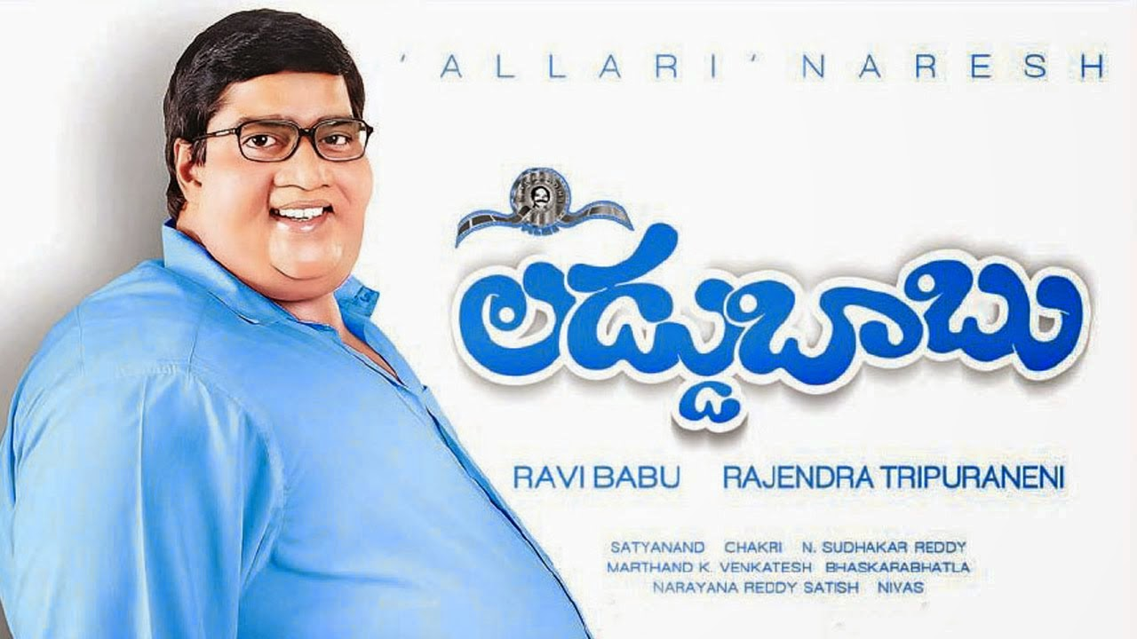 Laddu Babu  telugu songs