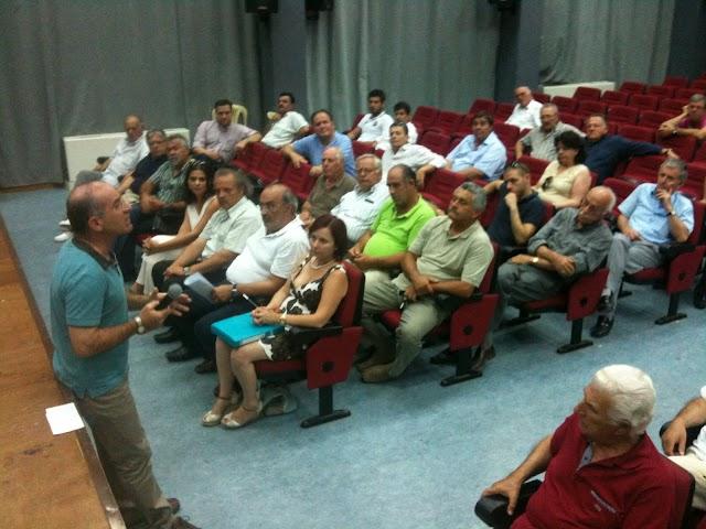 Διευρυμένη Επιτροπή Συμπαράστασης του Νοσοκομείου στην Αθήνα
