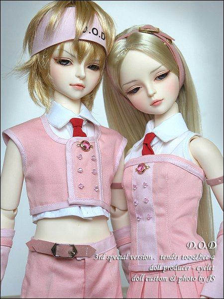 Cute Boys Dolls Profile Pictures | Awesome Profile Pictures