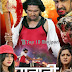 Raja Ji I Love You Bhojpuri Movie First Look Poster