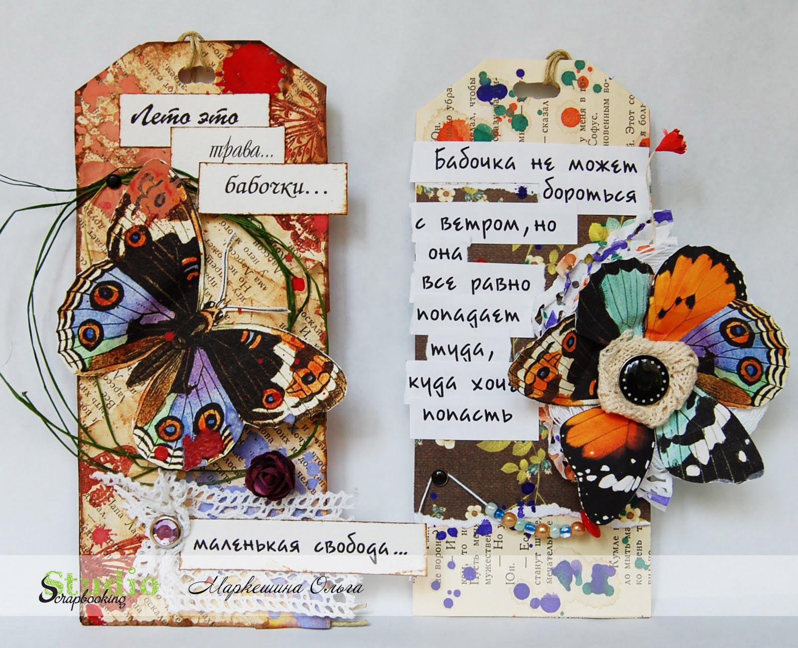 Цветок и лист стих