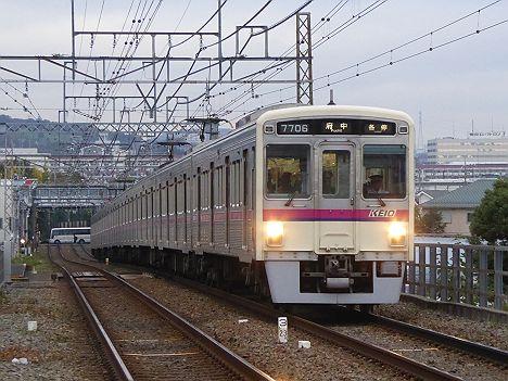 京王電鉄 府中行き 7000系幕車
