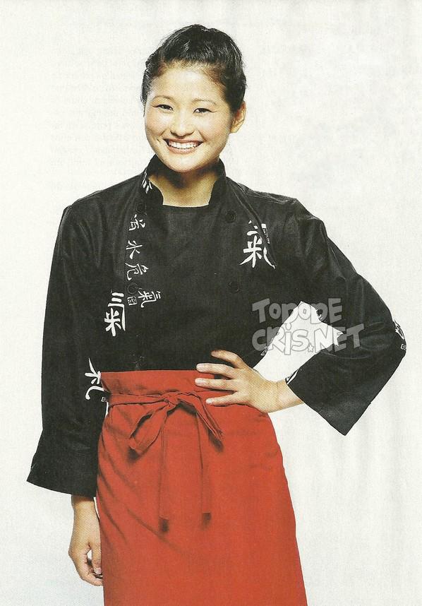 Teen Angels BR: Entrevista a Chen Min na revista Pronto: