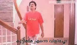 Funny malayalam dialogue - kutti maama - jagathi - yodha