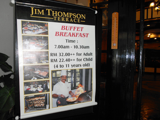 Buffet Breakfast di Jim Thompson Terrace, Strawberry Park Resort