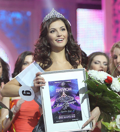 Miss World Belarus 2012