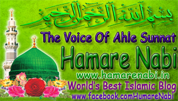 Hamare Nabi: Hadees Sharif/Hadith, Islamic SMS And Sunnatain