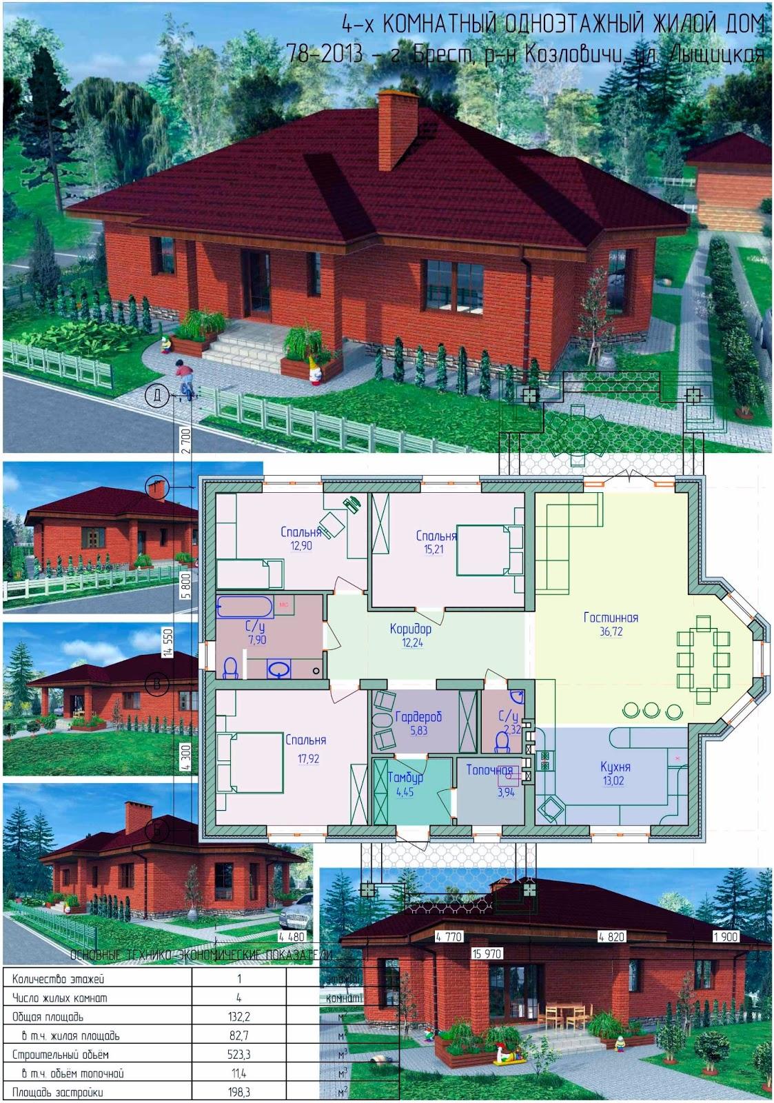 Проекты деревянных домов  цены деревянные дома и