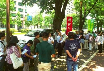 http://www.doro-chiba.org/nikkan_dc/n2014_07_12/n7773.htm