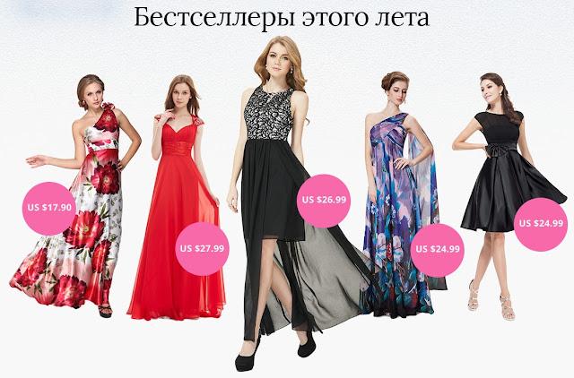 Бестселлеры этого лета - роскошные платья для особых случаев