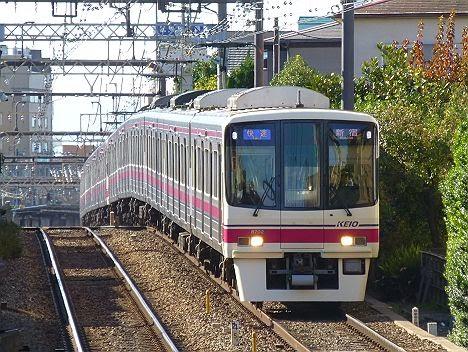 京王電鉄 快速 新宿行き5 8000系