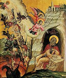 ΛΟΓΟΙ ΚΑΙ ΚΛΙΜΑΞ  Αγίου Ιωάννου Σιναϊτου