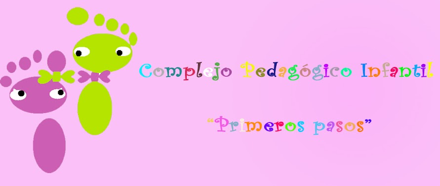 "Complejo Pedagógico Infantil ""Primeros Pasos"""