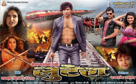 nepali film lootera poster