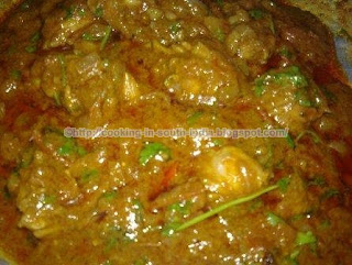 Pakistani Kadai Chicken or Karahi Chicken