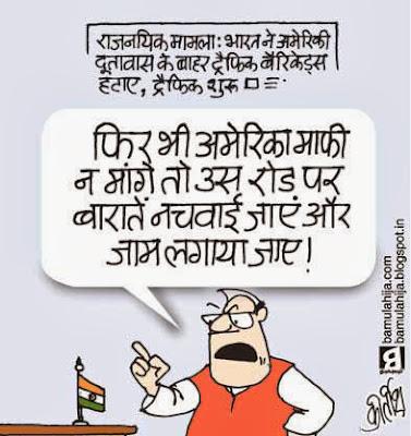 usa cartoon, cartoons on politics, indian political cartoon