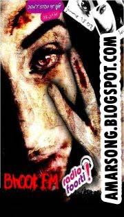 Bhoot FM Episode 23.12.2011 Download