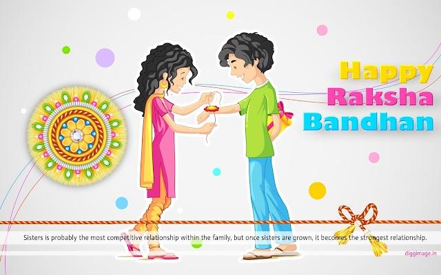 Download rakhi cards for Raksha bandhan day and share more rakhi greeting cards