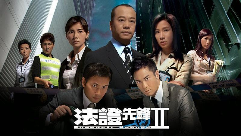 Bằng Chứng Thép 2 - Forensic Heroes 2 (2008)