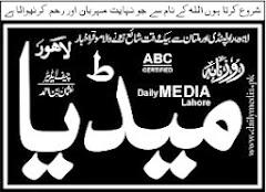 Daily Media Lahore