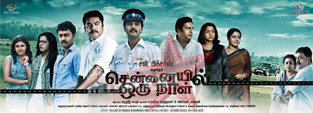 Chennaiyil Oru Naal Poster