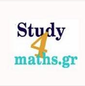 Ο ιστότοπος του καλού συνάδελφου Νίκου Διακόπουλου για τα Μαθηματικά