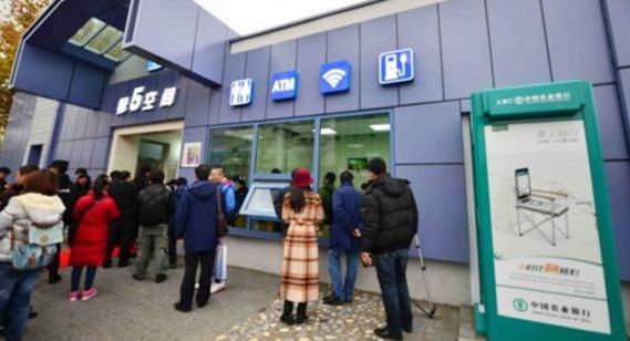 Tak Sangka WiFi dan ATM Ada Dalam Tandas di Beijing
