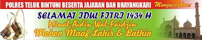 Minal Aidin Wal Faidin