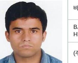 बोरलांग–७ गोरखाका २५ वर्षीय प्रदीप भट्ट