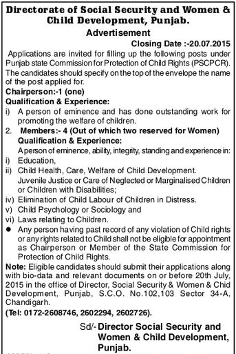 Punjab State Commission for Protection of Child Rights (PSCPCR) www.tngovernmentjobs.in