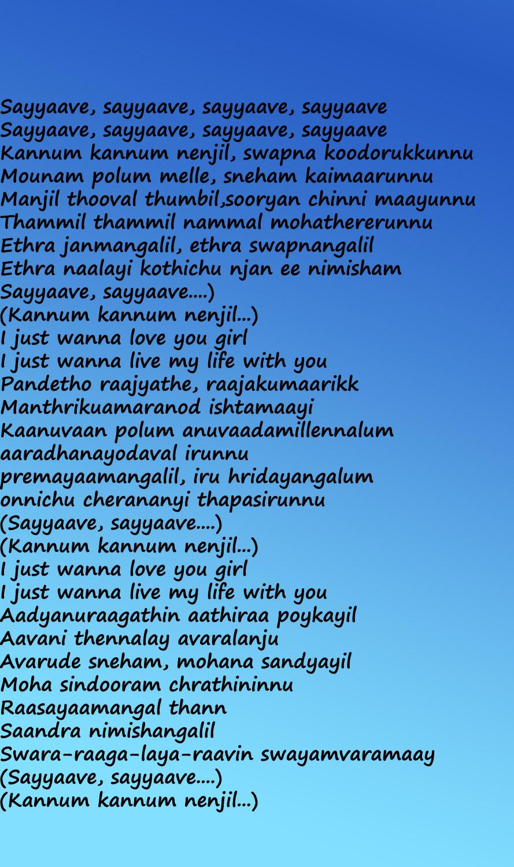 Lyrics: Malayalam MP3 Songs Download & Play Free Malayalam Songs