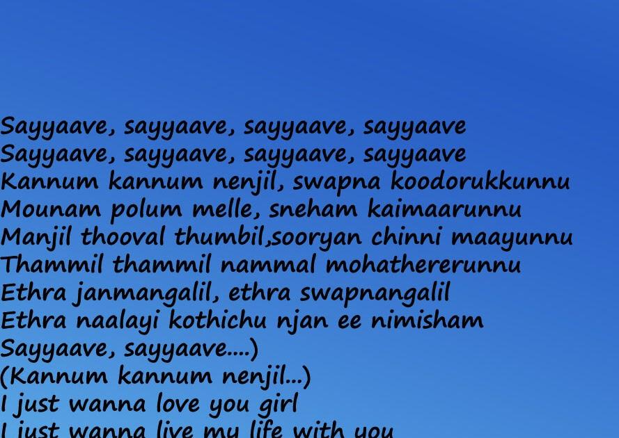 Old Malayalam Songs Free Download by MalluSongs | Mallu