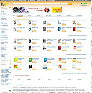 Интернет-магазин www.softkey.ua