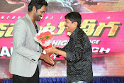 Current Theega audio release photo-thumbnail-18