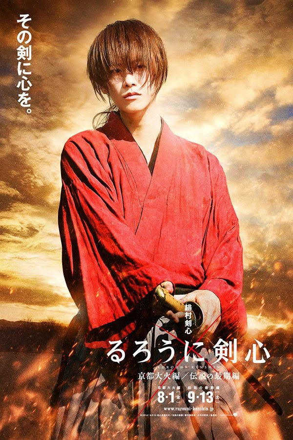 Watch The Official Music Video For RUROUNI KENSHIN 2 And 3!