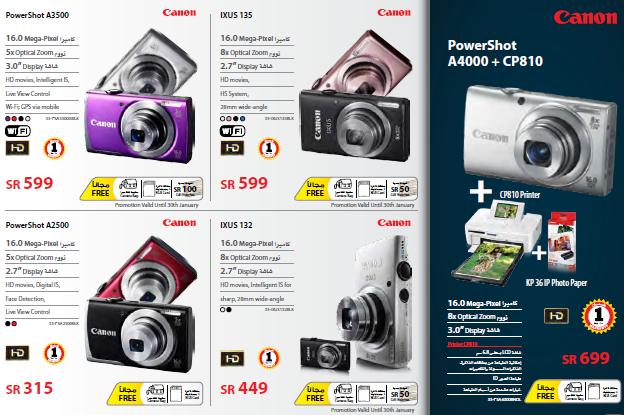 اسعار كاميرات كانون فى عروض جرير يناير و فبراير 2014