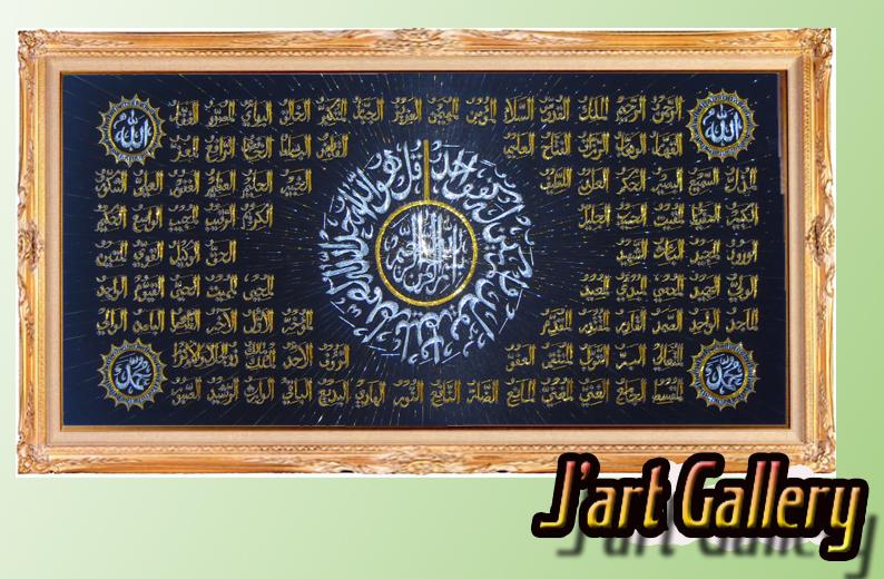 Kaligrafi Asmaul Husna + Surat Al Ikhlas