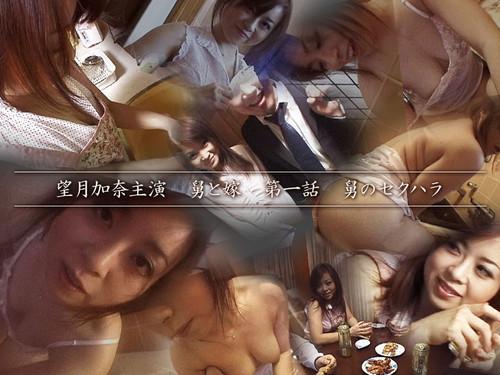 JAV Uncensored Jukujo-club 5958 Kana Mochizuki