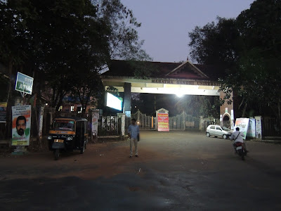 Mahatma Gandhi University main entrance, Athirampuzha.