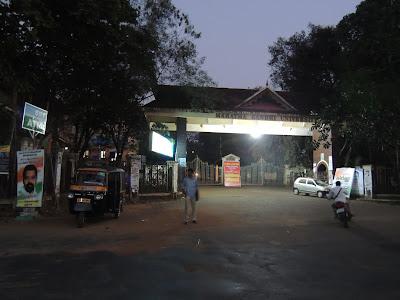Mahatma Gandhi University main entrance, Athirampuzha.