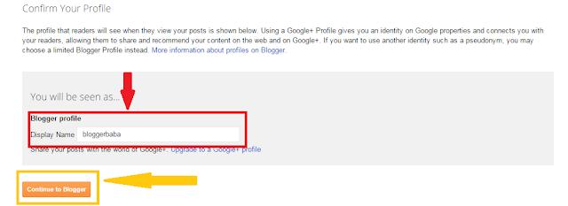Blogger Display Name