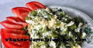 Яичница с зелёной фасолью (быстрый завтрак)