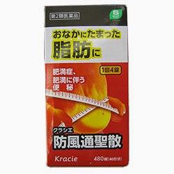 Thuốc giảm mỡ bụng Kracie