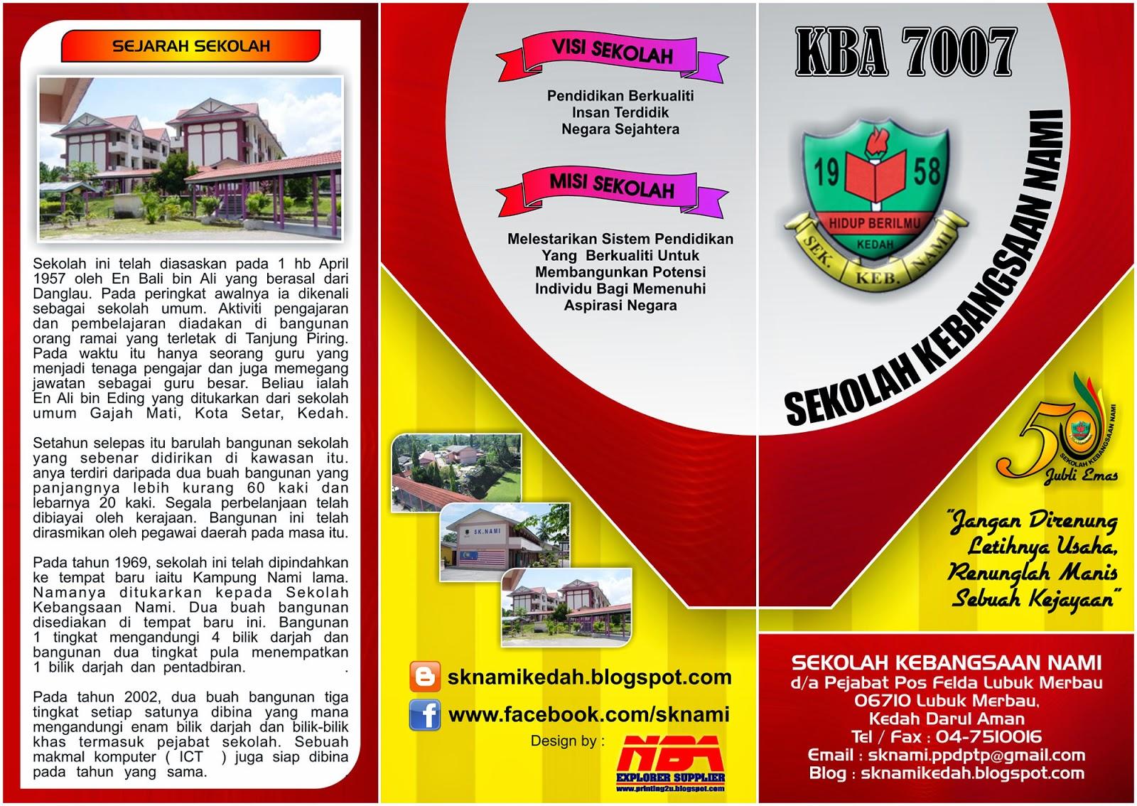 Sekolah Kebangsaan Nami  Brosur Sk Nami 2015
