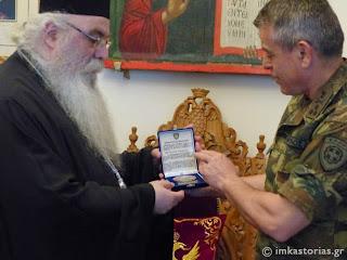 Στον Μητροπολίτη Καστορίας ο Διοικητής της 1ης Στρατιάς (φωτογραφίες)