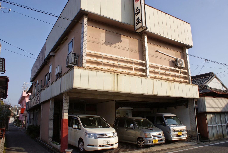 Shiratama Business Ryokan