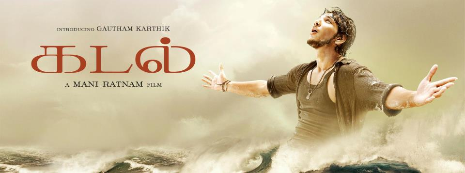 Kadal Movie Stills,Photos and Posters - Tamil Cinema Bazaar
