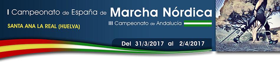 Campeonato de España de Marcha Nórdica