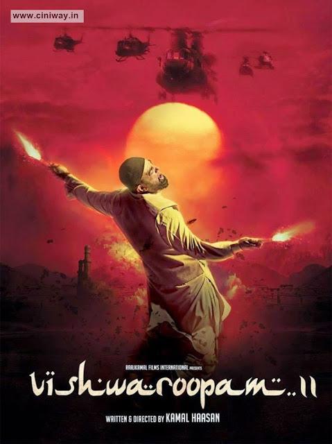 Viswaroopam 2 First Look Poster